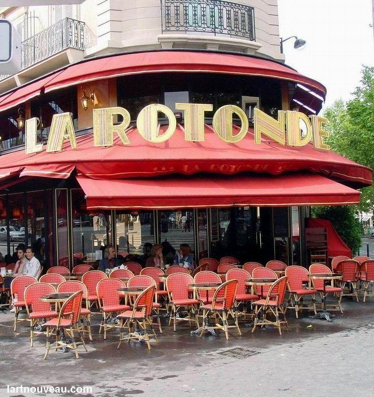 rotonde1.jpg