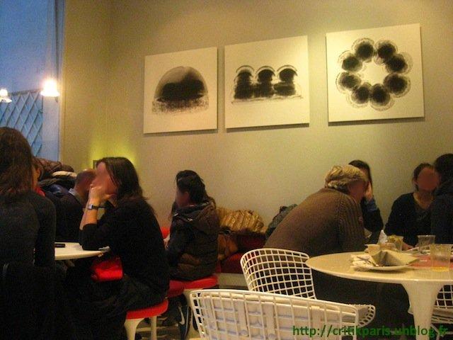 Critique la p tisserie des r ves salon de th - Salon patisserie lyon ...