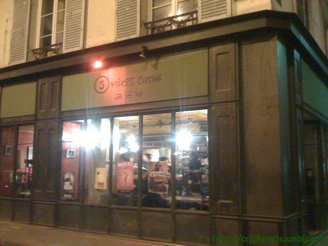 Critique : 3PC, 3 Pièces Cuisine. Bar formica quartier Rome.  dans Bars & Cafés 3PC