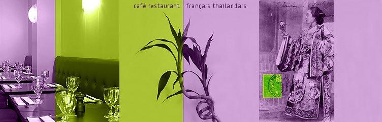 Yo Cafe 2